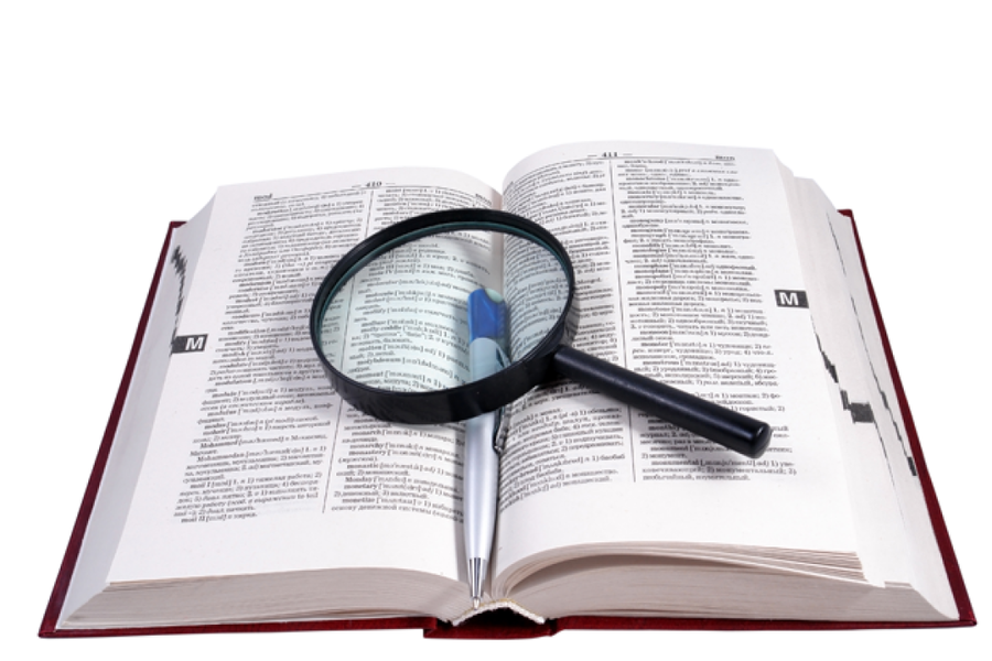 Property Management Dictionary